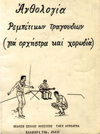 grieksboek1